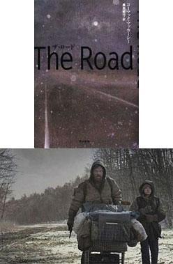 The_Road-7.jpg